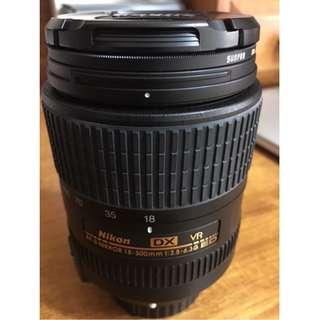Nikon AF-S DX NIKKOR 18-300MM F/3.5-6.3G ED VR Telephoto lens for DX camera