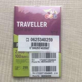 Thai traveller SIM card 泰國游客卡