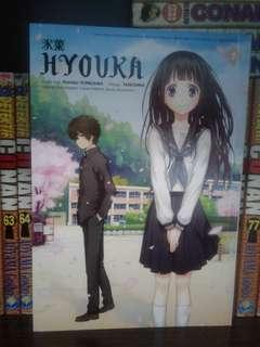 Hyouka - Komik/Manga (Gempak Starz Comic)
