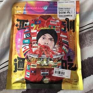 Namewee 黄明志 All Eat Asia CD