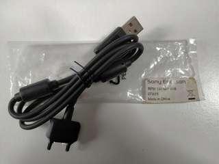Sony Ericsson Original Genuine USB Cable