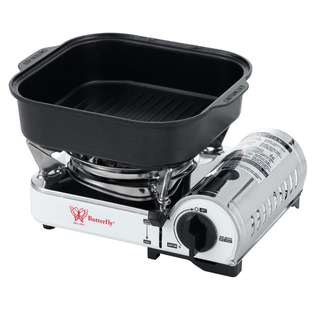 Butterfly Portable Gas Stove BPG-118G