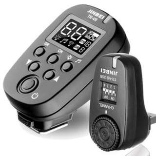 Jinbei TR-V6 Wireless Flash Trigger and Receiver Set