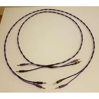 XLO Ultra 6 Speaker Cable (6-feet 1.8-m length pair, 2 pairs, banana plugs)