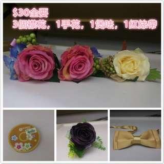 【清屋】出售二手及全新物品 - 結婚用品