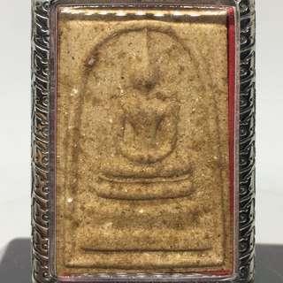 LP Sin. Set of 3. 1/3 Somedj. Wat Lahanyai. 2552. $120