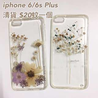 Iphone 6 6s plus case 手機殼