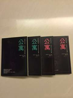 Chinese comics OFFER