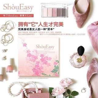 S gold【ShouEasy美味燃脂洛神花果汁】