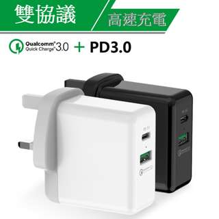 QC3.0 + PD3.0 Dual Protocol Fast Charger 雙協議高速旅行充電器