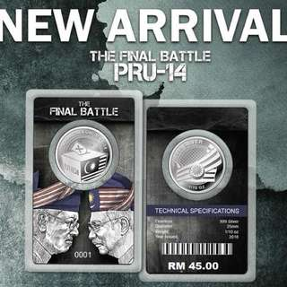 Final Battle Commerative Coin 999 Silver