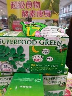 🔷新谷酵素 夜遲 superfood green 綠色限定版 30日量,6粒30小包🔷 包順豐站自取 NO FACE TRADE 不設面交