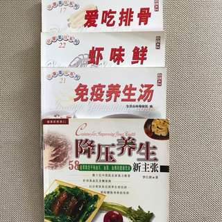 Chinese Cook Books / Cookbooks