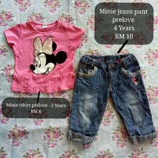 Tshirt N Pants