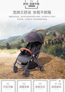 Oufena baby stroller
