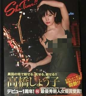 Sho-Time!!高橋聖子 寫真集(日本版)