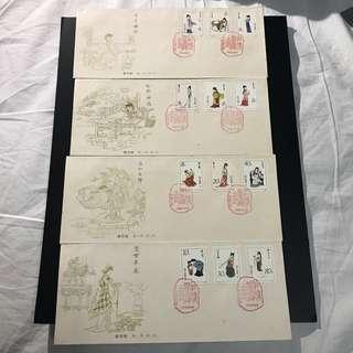 China Stamp - T69 红楼梦金陵十二钗 首日封 FDC 中国邮票 1982