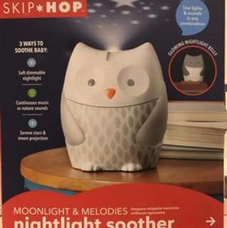 Brand new - Skip Hop night light soother