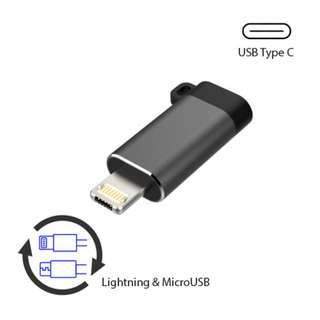 USB Type C to microUSB / lightning (1 head 2 interfaces)