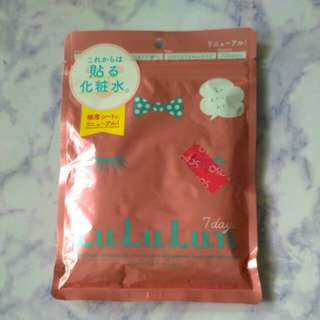 [NEW] Lululun Mask Sheets isi 7 lembar