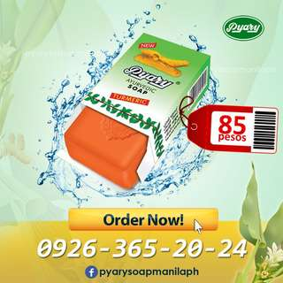 Pyary Turmeric Ayurvedic Soap