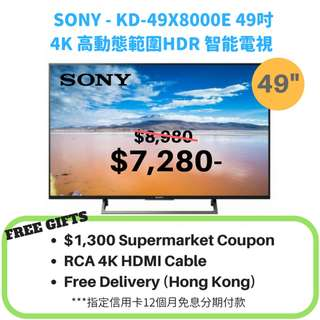 全新行貨 SONY KD-49X8000E 49 INCH 4K INTERNET TV (Android TV) (Authorized dealer import) 免費送貨 Free Delivery)
