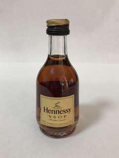 Hennessy vsop 5cl