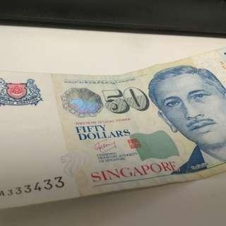 S$50 Singapore banknote beautiful serial