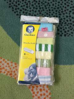 Gerber - Washcloth