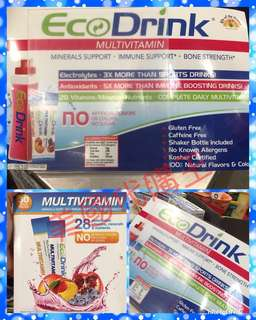 EcoDrink Multivitamin 綜合維他命