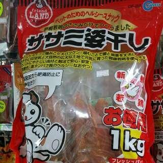 Pets' Gantry-New Stocks Of Marukan 1kg Dog Treats!