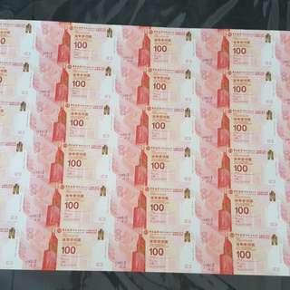 中國銀行百年華誕紀念鈔票 30 連張