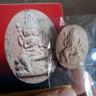 Name: B.E.2519 Phra Phrom holy powder amulet with hand writing Yant  From: LP Sri, Wat Sakae, Ayutthaya province  Year: B.E.2519 (C.E.1976)