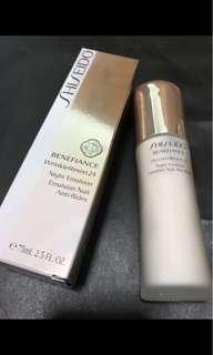 Shiseido wrinkleResist 24 elmusion