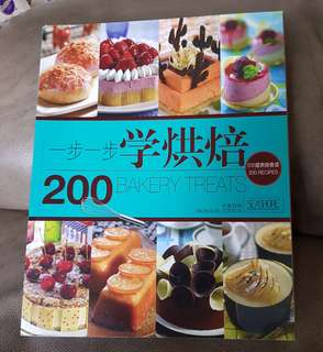 200 Bakery Treats