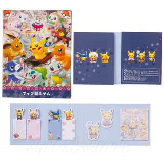 BOOK-STYLE MEMO SET [TOKYO DX OPENING] - POKEMON CENTER EXCLUSIVE