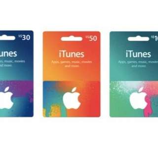 Looking for iTunes Gift Card(any amount)