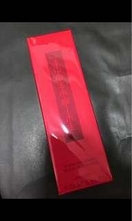 Shiseido Essence