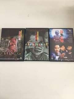 驚嚇系列 DVD