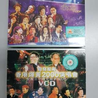 金曲满天星演唱会(sealed)(4 vcd) + 辉黄2000 演唱会(4 vcd) selling at a price of $12