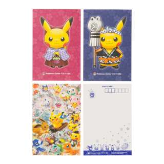 POSTCARDS SET [TOKYO DX OPENING] - POKEMON CENTER EXCLUSIVE