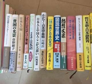 日本語書籍 教科書 文庫書 雜誌 小説 圖書 大量 Japanese books magazines novels textbooks learning language