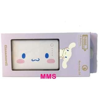 原裝行貨 Sanrio 玉桂狗 cinnamoroll 10000mAh 外置 充電 流動 電池 移動電源 外充