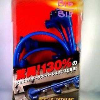 EK9 NGK R09 Hyper Silicone Power Cable