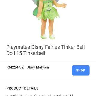 Tinkerbell doll