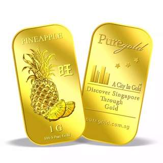 Puregold 1g Pineapple Gold Bar 999.9 Fine Gold (Cheapest - Spot Price)