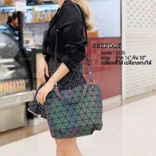 Style Issey Miyake Bao Bao bag (p)