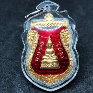 ✅ Thai Amulet - Rian Lp Sothorn - Lp Sothon - Red LongYa Plated - Thai Amulets