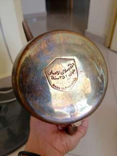 Antique metal oxidized pot