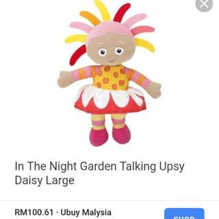 Talking upsy daisy doll